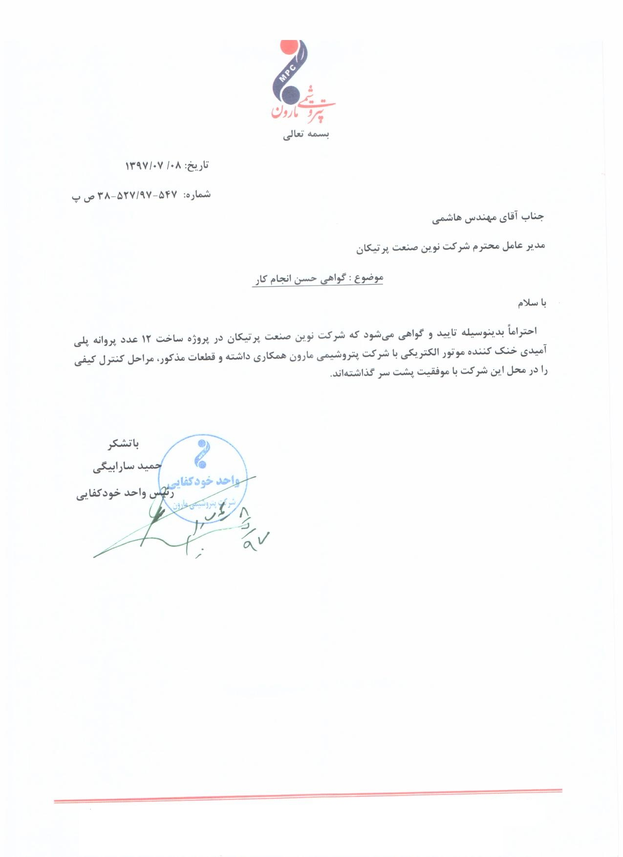 Document-page-001-1